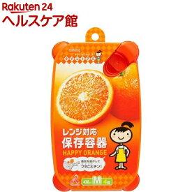 キチントさん レンジ対応保存容器 オレンジ M 430ml(4コ入)【キチントさん】