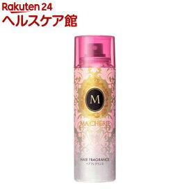 マシェリ ヘアフレグランスEX(100g)【マシェリ(MACHERIE)】