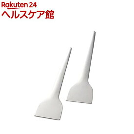 イージーウォッシュ ステンレス製もんじゃヘラ C-8684(2本入)【イージーウォッシュ】