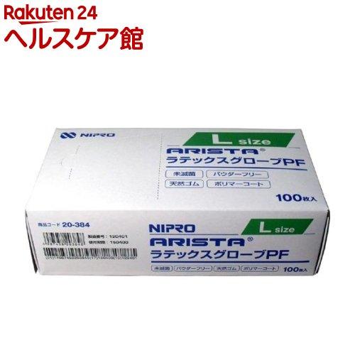 ニプロ ラテックスグローブPF Lサイズ(100枚入)
