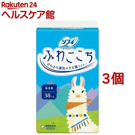 ソフィ ふわごこち 無香料(38枚入*3コセット)【ソフィ】