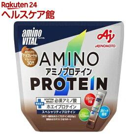 アミノバイタル アミノプロテイン チョコレート味(4.3g*30本入)【アミノバイタル(AMINO VITAL)】