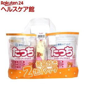 雪印メグミルク たっち 景品付き2缶パック(830g*2缶)【たっち】