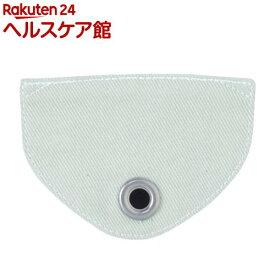 フドーてぶくろNo.5/No.6 ベルトカバー グリーン 105784(1枚入)【竹虎(タケトラ)】