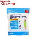 丹羽久 過炭酸ナトリウム 酸素系漂白剤(1kg)【more30】【niwaQ(ニワキュウ)】