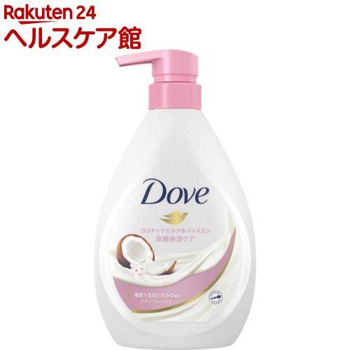 ダヴ ボディウォッシュ リッチケア ココナッツミルク&ジャスミン ポンプ(480g)【ダヴ(Dove)】