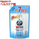 除菌ジョイ コンパクト 食器用洗剤 超特大 つめかえ用(1065ml)【kws05】【ジョイ(Joy)】