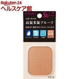 ファシオ パワフルステイ UV ファンデーション 410 オークル(10g)【fasio(ファシオ)】