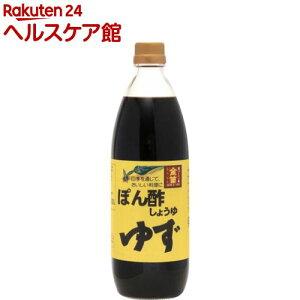 金笛 ぽん酢しょうゆ ゆず(1L)【金笛】