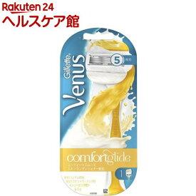 ジレットヴィーナスコンフォートスムーススキンコンディショナー配合ホルダー+刃1コ(1セット)【ジレット ヴィーナス(Gillette Venus)】