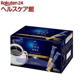ちょっと贅沢な珈琲店 インスタント・コーヒー スペシャル・ブレンド スティック(2g*100本入)