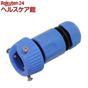 セフティー3 蛇口ニップルセット SSK-7(1セット)【セフティー3】