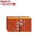 快朝通秘茶 昭和(54包入)【昭和製薬】[ダイエットティー お茶]