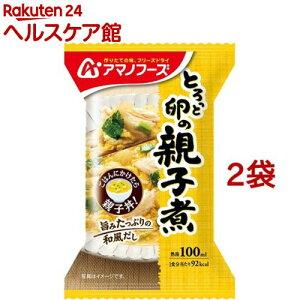 アマノフーズ とろっと卵の親子煮(22.5g*2袋セット)【アマノフーズ】