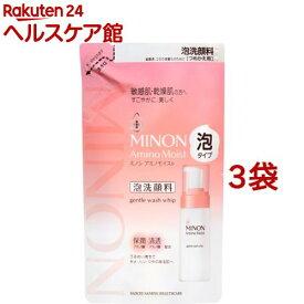 ミノン アミノモイスト ジェントルウォッシュ ホイップ つめかえ用(130ml*3袋セット)【MINON(ミノン)】