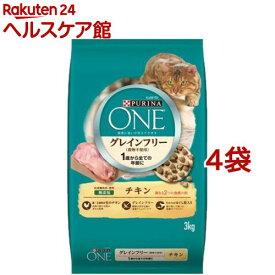 ピュリナ ワン キャット グレインフリー 穀物不使用 チキン 1歳からすべての年齢に(3kg*4袋セット)【dalc_purinaone】【ピュリナワン(PURINA ONE)】