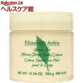 エリザベスアーデン グリーンティー ハニードロップス ボディクリーム(400ml)【Elizabeth Arden(エリザベスアーデン)】