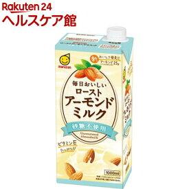 マルサン 毎日おいしいローストアーモンドミルク 砂糖不使用(1000ml*6本入)【spts1】【マルサン】
