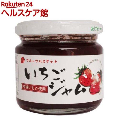 いちごジャム(有機いちご使用)(140g)【フルーツバスケット】