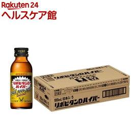 大正製薬 リポビタンDハイパー(100ml*50本入)【リポビタン】