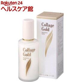 コラージュ乳液-ゴールドS(100mL)【コラージュ】