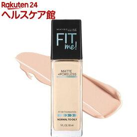 【訳あり】フィットミー リキッド ファンデーション 112 明るい肌色 イエロー系 マット(30ml)【メイベリン】