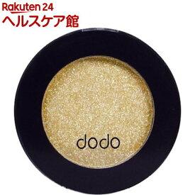 ドド アイシャドウ N02 ゴールド(2g)【ドド(ドドメイク)】