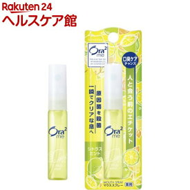 オーラツーミー 薬用マウススプレー シトラスミント(6ml)【more30】【Ora2(オーラツー)】