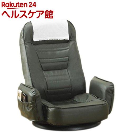 肘付きリクライニング回転座椅子 グリーン(1脚)【送料無料】