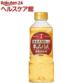 日の出 国産 米使用本みりん(400ml)【日の出】