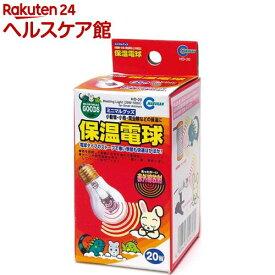 ミニマルグッズ 保温電球(20W)【ミニマルグッズ】