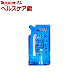 プロの消臭剤 無香料 詰め替え用(220ml)【more30】【プロの消臭剤】