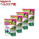 アリエール 洗濯洗剤 リビングドライジェルボール3D 詰め替え 超ジャンボ(44コ入*4コセット)【アリエール】