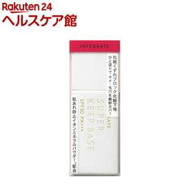資生堂 インテグレート スーパーキープベース(25ml)【インテグレート】