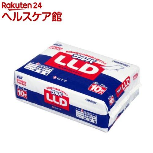 サルバ LLD(10枚入(30*72cm))【サルバ】