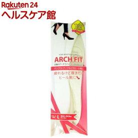 アーチフィット L ベージュ 24-24.5cm(1足組)【アーチフィット】