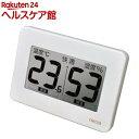 超大画面デジタル温湿度計 CR-3000ホワイト(1コ入)