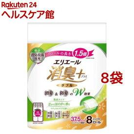 エリエール 消臭+ トイレットティシュー コンパクト ダブル(8ロール*8袋セット)【エリエール】