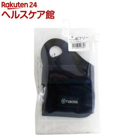 ノーブル リストレスキュー 右手首用サポーター 黒 フリーサイズ(1コ入)【ノーブル】