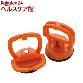 E-Value ミニサクションカップ ESC-22(2個入)【E-VaLue】