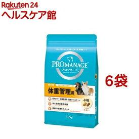 プロマネージ 体重管理用 成犬用(1.7kg*6コセット)【dalc_promanage】【m3ad】【プロマネージ】[ドッグフード]