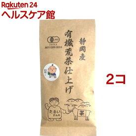 日本農産 静岡産 有機荒茶仕上げ(100g*2コセット)【日本農産】