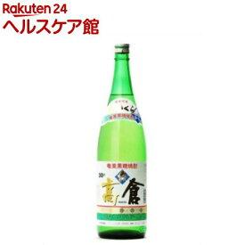 高倉 黒糖焼酎 30度(1.8L)