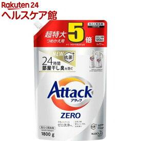 アタックZERO 洗濯洗剤 詰め替え 超特大サイズ(1800g)【atkzr】【アタックZERO】