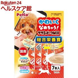 ペティオ かわいくなめちゃう! 総合栄養食 ササミ&ビーフMIX(7本入)【ペティオ(Petio)】
