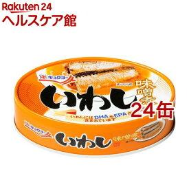 いわし味噌煮(100g*24缶セット)[缶詰]