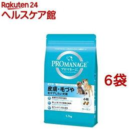 プロマネージ 皮膚毛づやをケアしたい犬用 成犬用(1.7kg*6コセット)【dalc_promanage】【m3ad】【プロマネージ】[ドッグフード]