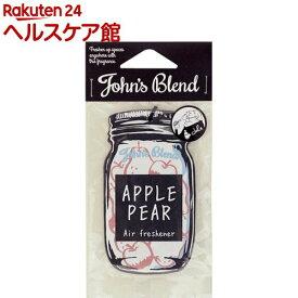 ジョンズブレンド エアーフレッシュナー アップルペアー(1枚入)【ジョンズブレンド(John's Blend)】