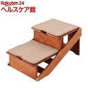 木製2WAY ステップ アドバンス(1台)