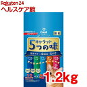 キャラット 5つの味 飽きやすい成猫用 海の幸(1.2kg)【キャラット(Carat)】